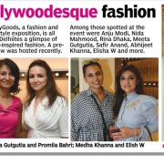 Asian Age7-07-17